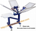 4 Color 1 Station Press Printer with