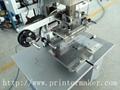 Flat Hot Stamping Machine 2