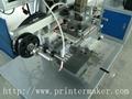 Flat Hot Stamping Machine 4
