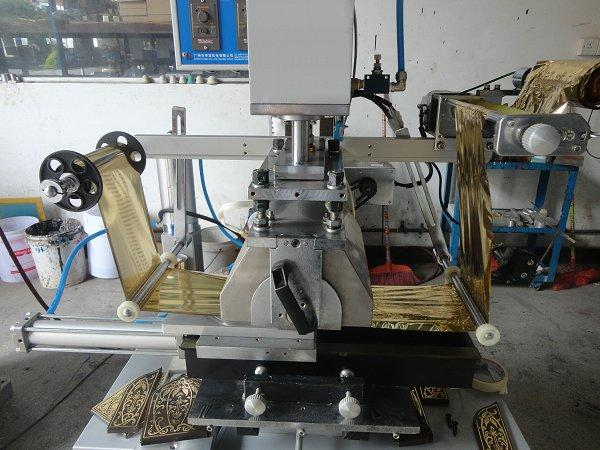 Flat and Cylindrical Hot Stamping Machine 2