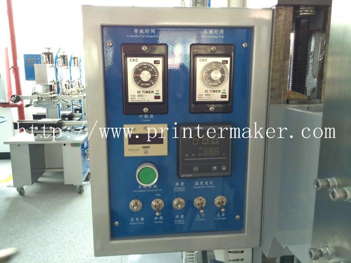 Automatic Flat and Round Hot Stamping Machine 8