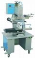 Automatic Flat and Round Hot Stamping Machine 1