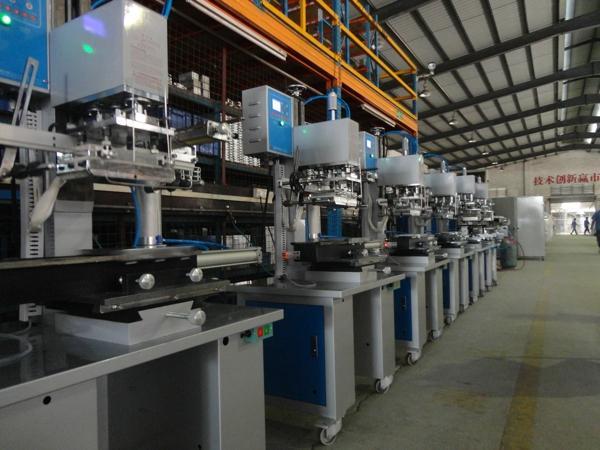 Automatic Flat and Round Hot Stamping Machine 13