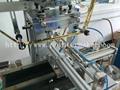 Automatic Flat and Round Hot Stamping Machine 14