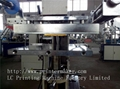 Large Pressure Embossing and Hot Stamping Machine (Hydraulic Hot stamping machin 14