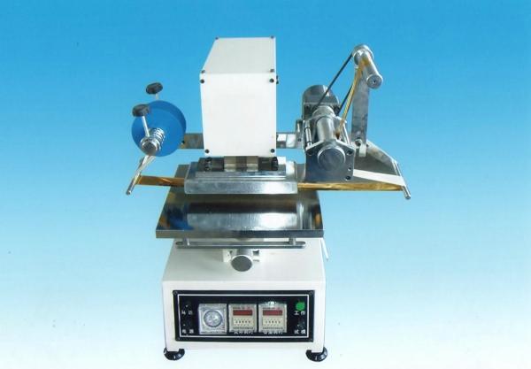 Motor-Drive Flat Hot Stamping Machine 2