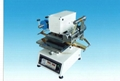 Motor-Drive Flat Hot Stamping Machine 3