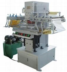 Large Size Hydraulic Hot Stamping Machine