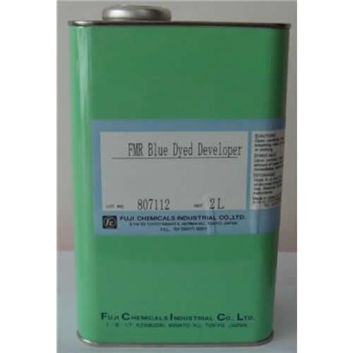 FMR Blue Dyed Developer 1