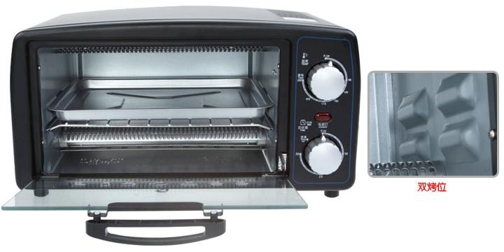 Electric Oven For Pad Plate 4