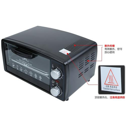 Electric Oven For Pad Plate 5