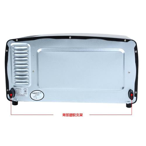 Electric Oven For Pad Plate 3