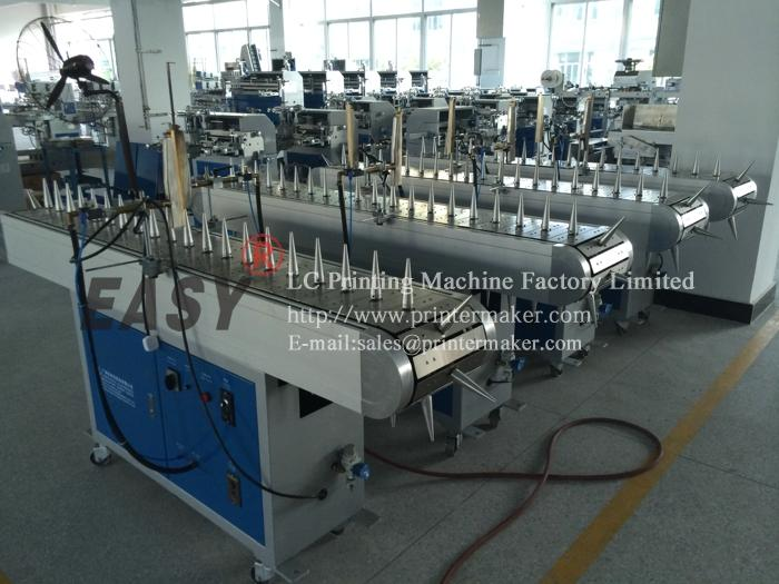 Flame Surface Treatment Equipment 13
