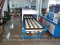 Infrared Drying Tunnel For Bottle-Stainless steel conveyor with 4 lines of fixtu 3
