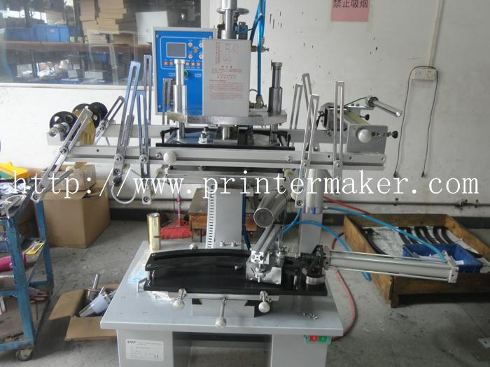 Heat Transfer Machine for Cups and Bottles 5