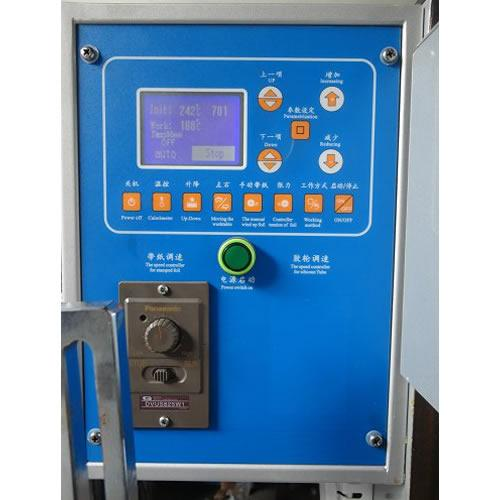 Heat Transfer Machine for Cups and Bottles 10