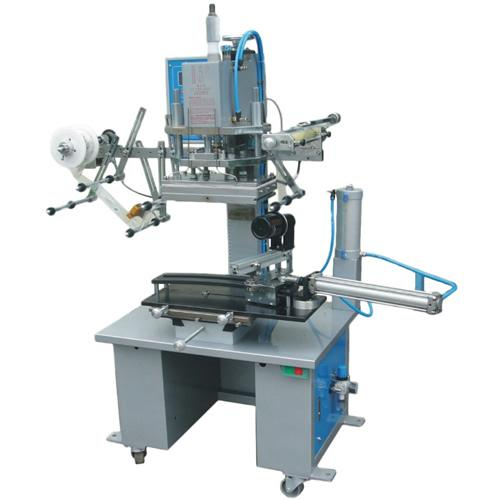 Heat Transfer Machine for Cups and Bottles 1