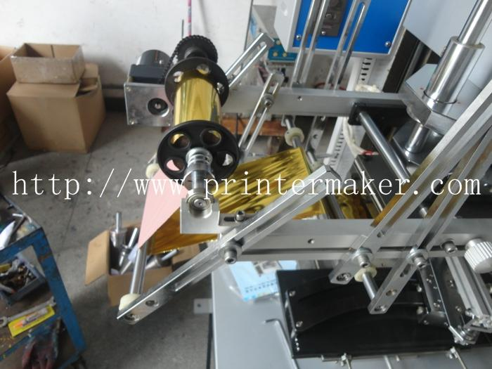 Heat Transfer Machine for Cups and Bottles 17