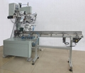 Automatic Heat Transfer Machine on the Ice Cream Cups 5