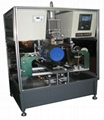 Heat transfer machine for Painting