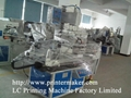 Extinguisher Heat Transfer Machine 3