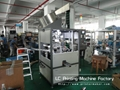 Automatic Hot Stamping Machine for Cap Top and Sidewall 12