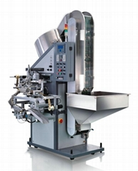 Automatic Hot Stamping Machine for Two Sides Opened Tube