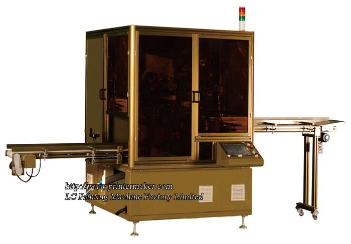 Full Servo Automatic Hot Foil Stamping Machine For Plastic Cosmetic Tube