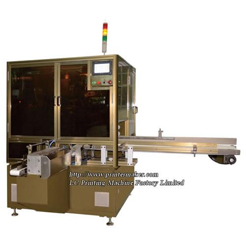 Plastic Cosmetic Tube Automatic Hot Stamping Machine 1