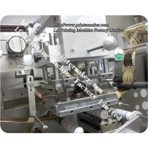 Plastic Cosmetic Tube Automatic Hot Stamping Machine 2