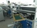 Cone Shape Jar Silk Screen Printing Machine 5