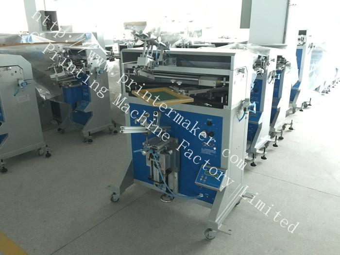 Cone Shape Jar Silk Screen Printing Machine 8