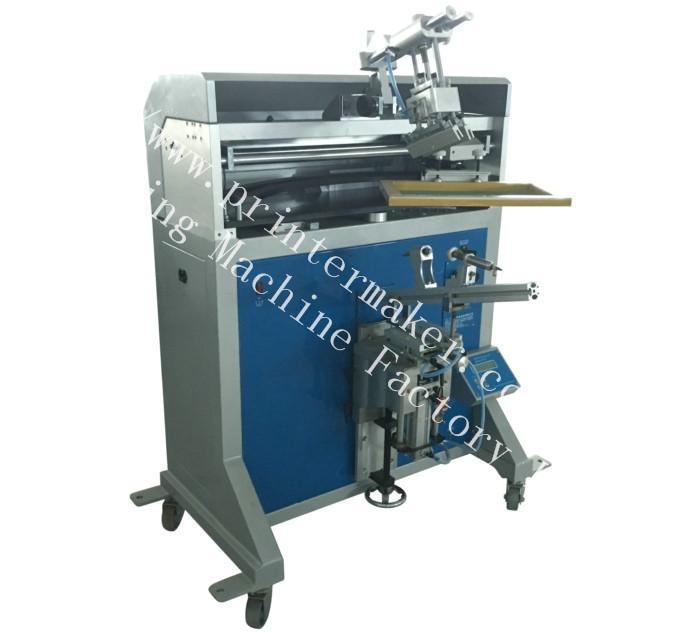 Cone Shape Jar Silk Screen Printing Machine 1