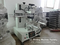 New Desktop Screen Printing Machine for Cylindrical Products 4