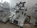New Desktop Screen Printing Machine for Cylindrical Products 7