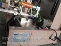 Mini Bottle Screen Printing Machine 2