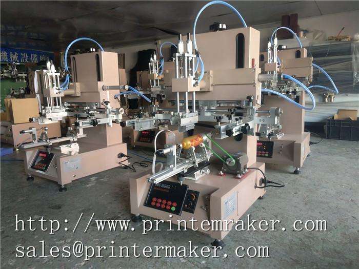 Mini Bottle Screen Printing Machine 4