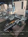 Mini Bottle Screen Printing Machine 6