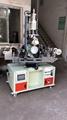 Buck Heat Transfer Machine 2