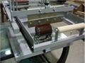 Manual Curved Screen Printer 9
