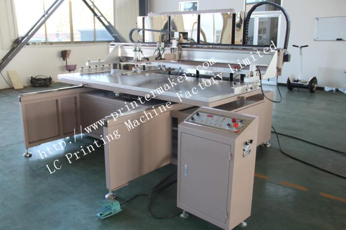 Large Format Glass Screen Printing Machine with Shuttle WorkTable 4