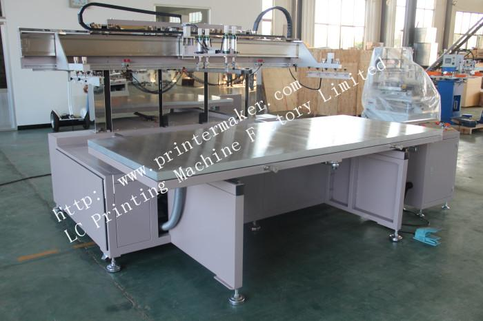 Large Format Glass Screen Printing Machine with Shuttle WorkTable 7