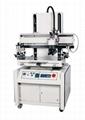 Flat Screen Printing Machine(400mm x