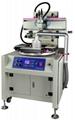 Stationery Ruler Screen Printing Machine