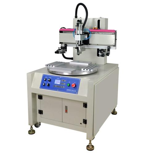 Rotary Screen Printing Machine With 4 Workstations 1