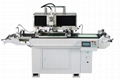 Roll to Roll Screen Printing Machine with UV Curing 3