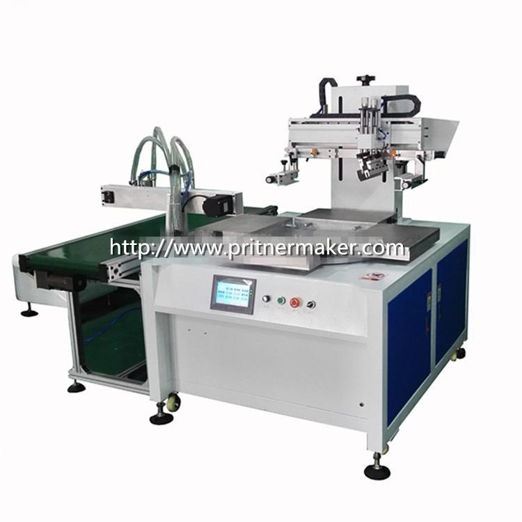 Shoe Upper Automatic Rotary Screen Printing Machine 1