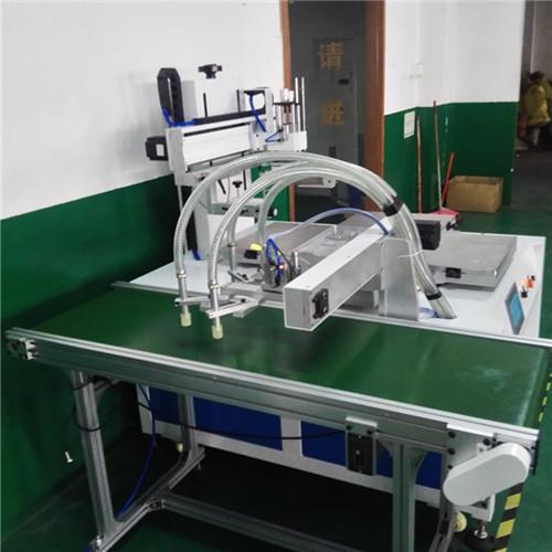 Shoe Upper Automatic Rotary Screen Printing Machine 3