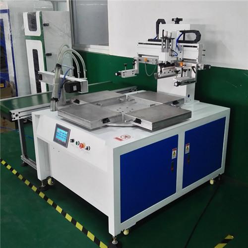 Shoe Upper Automatic Rotary Screen Printing Machine 7
