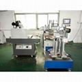 Automatic UV silk screen printing
